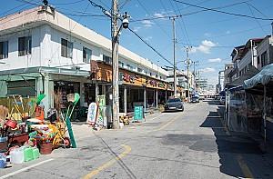 가장 한국적인 정기시장 여주장