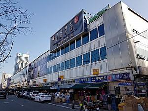 한국 패션의 중심지인 동대문시장
