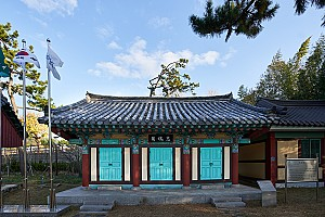 일본인 거리의 의미를 묻다 - 포항 구룡포 근대문화역사거리