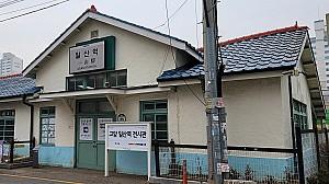 구 역사(驛舍) 일산역. 사람의 길이 열린다