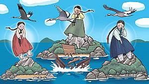 세 처녀가 학이 되어 날아오르면서 생긴 삼학도