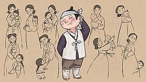 아홉 처녀와 결혼해서 아홉 아들을 낳은 문경 구랑리