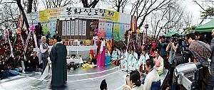 서울 봉화산 도당제