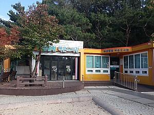 주민 참여 도서관이 있는 마상근린공원