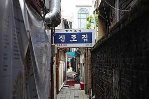 '콩의 도시'에서 맛보는 대전 두부 두루치기