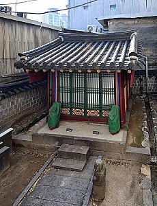 서울 중구 방산동 성제묘