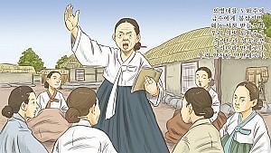 한국최초의 여성의병 윤희순의 의병가사