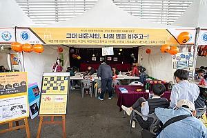 대표적인 과학축제, 대전 사이언스페스티벌