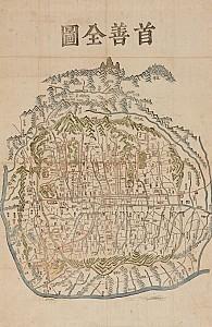 한양과 지방을 연결하던 조선시대의 옛 도로