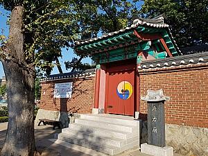 서울 용산구 이태원 부군당굿