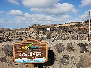 용천수가 솟아나는 곽지해변의 소중한 자연유산, 남당수