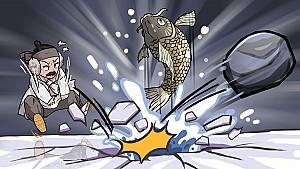 얼음 구멍으로 잉어가 날아 나온 영양 비릿골