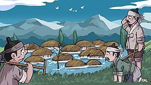 역적이 나온 마을에 둑을 쌓아 못을 만든 대구 모단