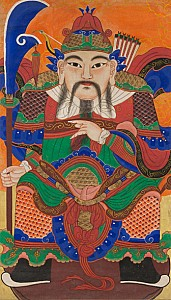 중부지방의 마을신이 된 고려 장군, 최영