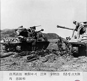 백마고지전투의 영웅, 김경진 육군중령