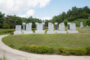 양평의병을 기리는 양평 을미의병기념비