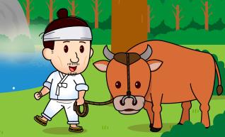 1화 소를 끌고 간 이무기가 살았던 경기도 동두천의 쇠목마을