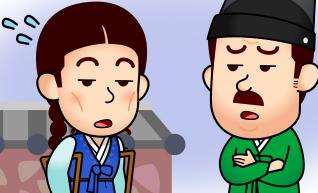 대리장가(상)