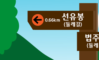 인천시 연수구 선학동 지명유래