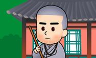 충북 영동군 고얏골 지명유래(중)