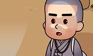 충북 영동군 고얏골 지명유래(하)