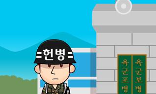 광주시 서구 상무동 지명유래